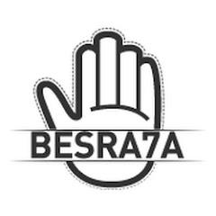 Besra7a