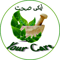 Your Care