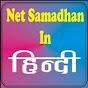 NET SAMADHAN IN HINDI