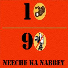 Cyber Sipahi