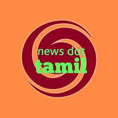 newsdot tamil
