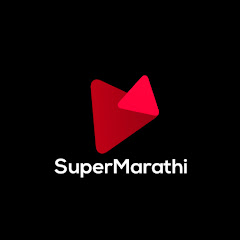 Super Marathi