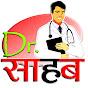 Doctor Sahab