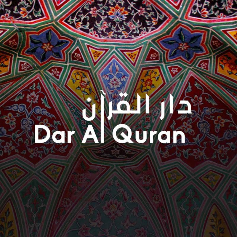 Full - HD* Dua Kumail by Haaj Samavati - Arabic sub Urdu
