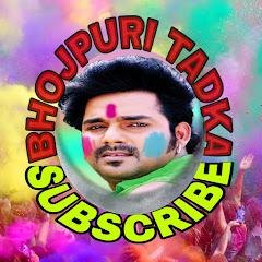Bhojpuri Tadka4u