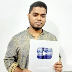 Sorbonam সর্বনাম