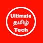Ultimate Tamil Tech