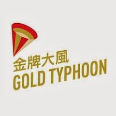 goldtyphoonmusichk