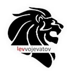 LevVojevatov