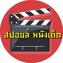 ThaiRacing TV