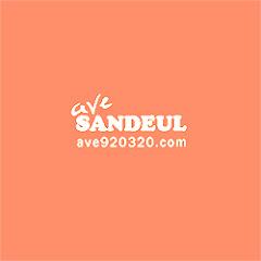 Ave SANDEUL