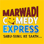Marwadi Comedy Express