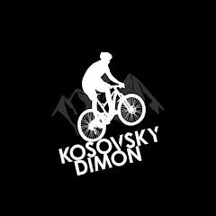 KOSOVSKY DIMON
