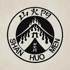 Shan Huo Men