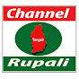 Channel Rupali HD