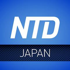 Japan Ntdtv