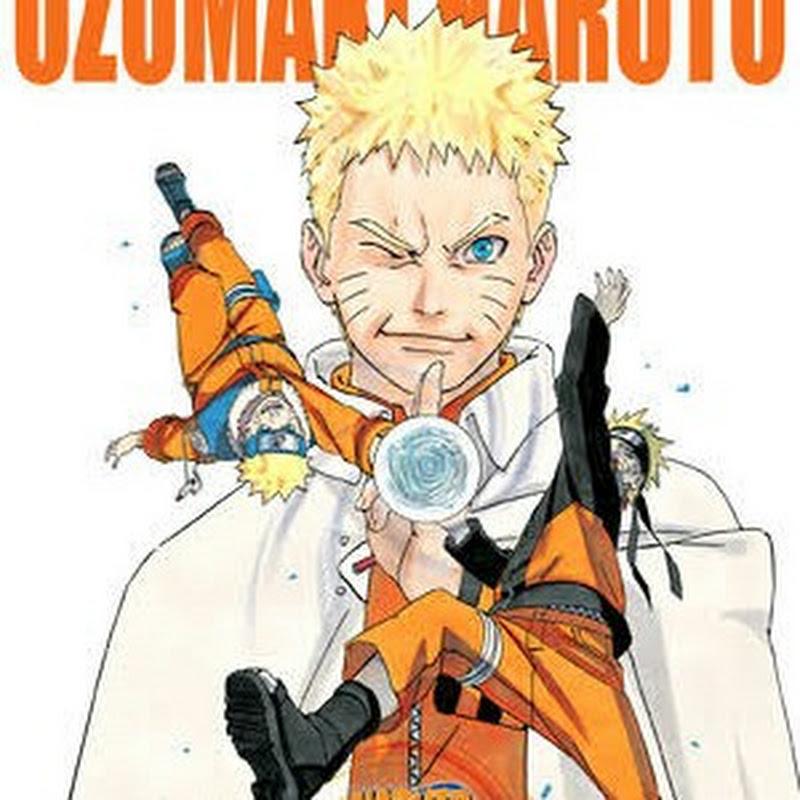 Naruto Shippuden Ultimate Ninja Storm 3 Road To Boruto