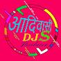 Adivasi DJ Song