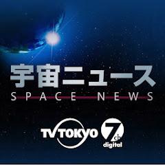 txspacenews