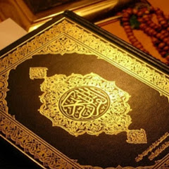 إسلاميات عامة