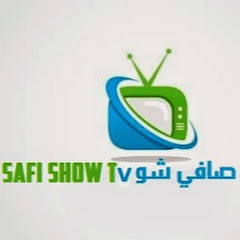صافي شو Safi show TV