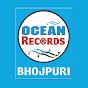 Ocean Records Bhojpuri