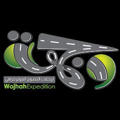 Wojhah Expedition