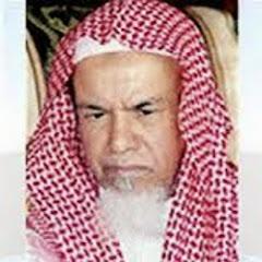 الشيخ محمد السبيل