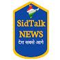 SidTalk NEWS