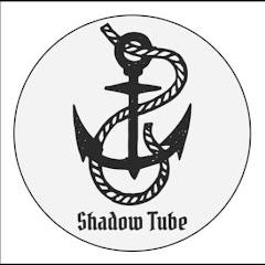 Shadow Tube