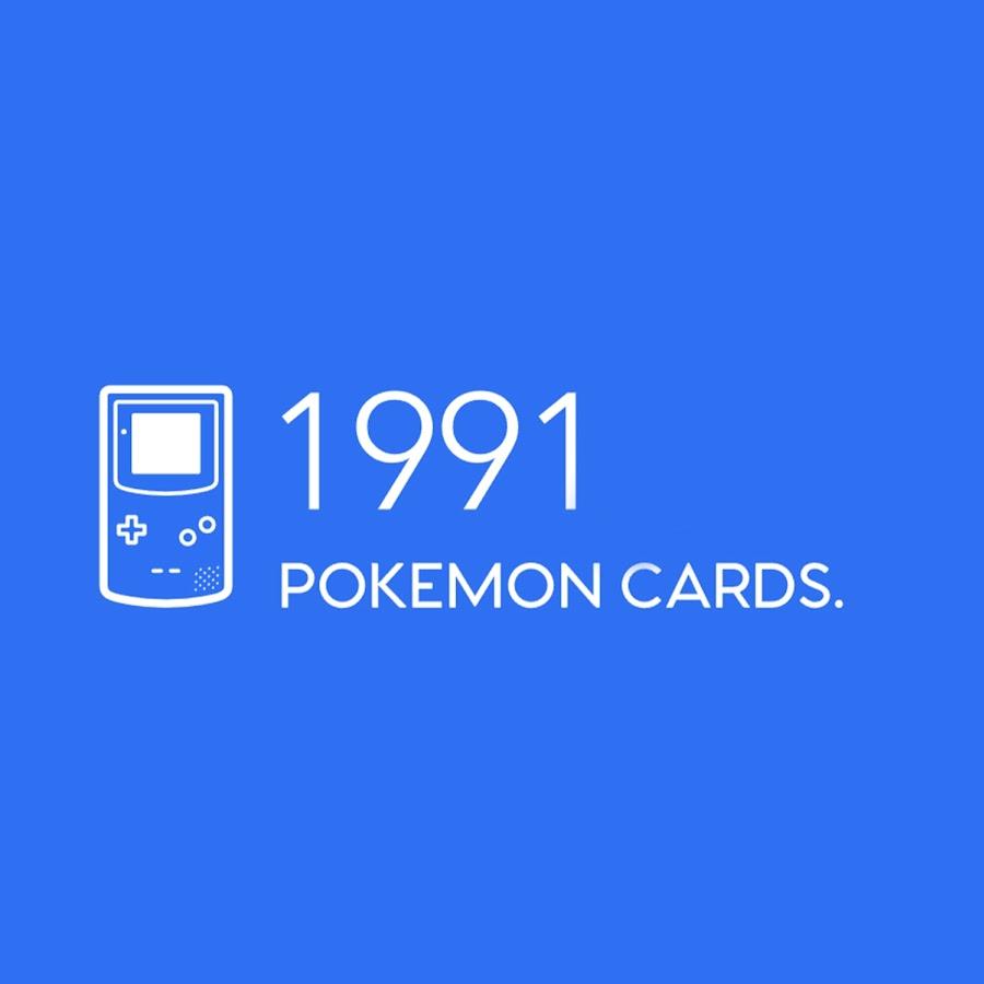 dobbs pokemon giveaway