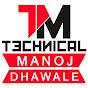 Technical Manoj Dhawale