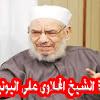 elmhlawy2016 ahmed