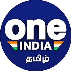 Oneindia Tamil | ஒன்இந்தியா தமிழ்