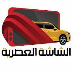 مركز A2b عبدالرحيم الحكمي