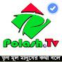 Polash TV