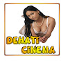 Dehati Cinema on substuber.com