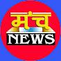 Manch News