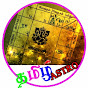 Tamil Astro