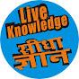 Live Knowledge