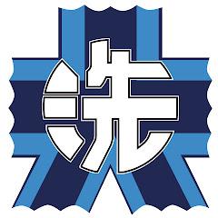 wakatsuki2002