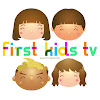 ファーストキッズTV ♡ First Kids TV YouTuber