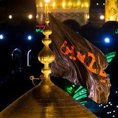 مدرسة الإمام الحسين عليه السلام