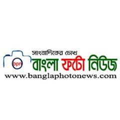 Bangla Photo News