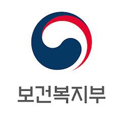 대한민국 보건복지부