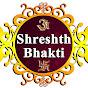 SHRESHTH BHAKTI