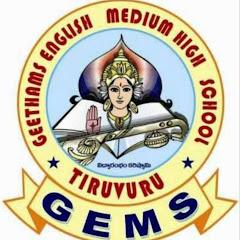 geethams school