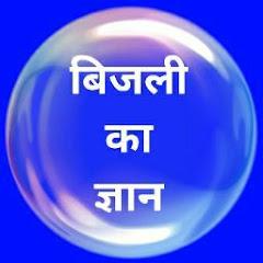 Sanjay Bagoria