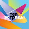 Teatr Estrady