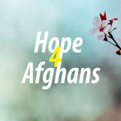 Hope4Afghans - امید برای افغان ها
